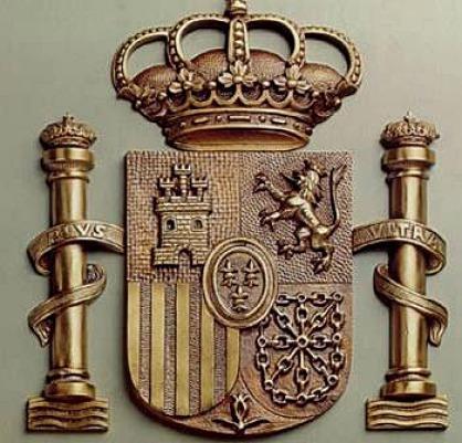 escudos, logos corporeos acero aluminio laton, señalizacion edificios, indicativos hotel